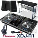 Pioneer XDJ-R1 + PM0.1 スピーカーSET C【代引き手数料/送料無料】