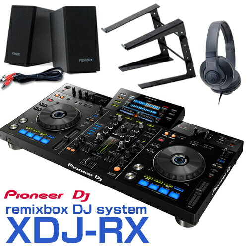 Pioneer パイオニア XDJ-RX デジタルDJ スタートSET A 【USBフラッシュメモリ16GB×2本プレゼント!】【rekordbox dj ライセンス同梱】