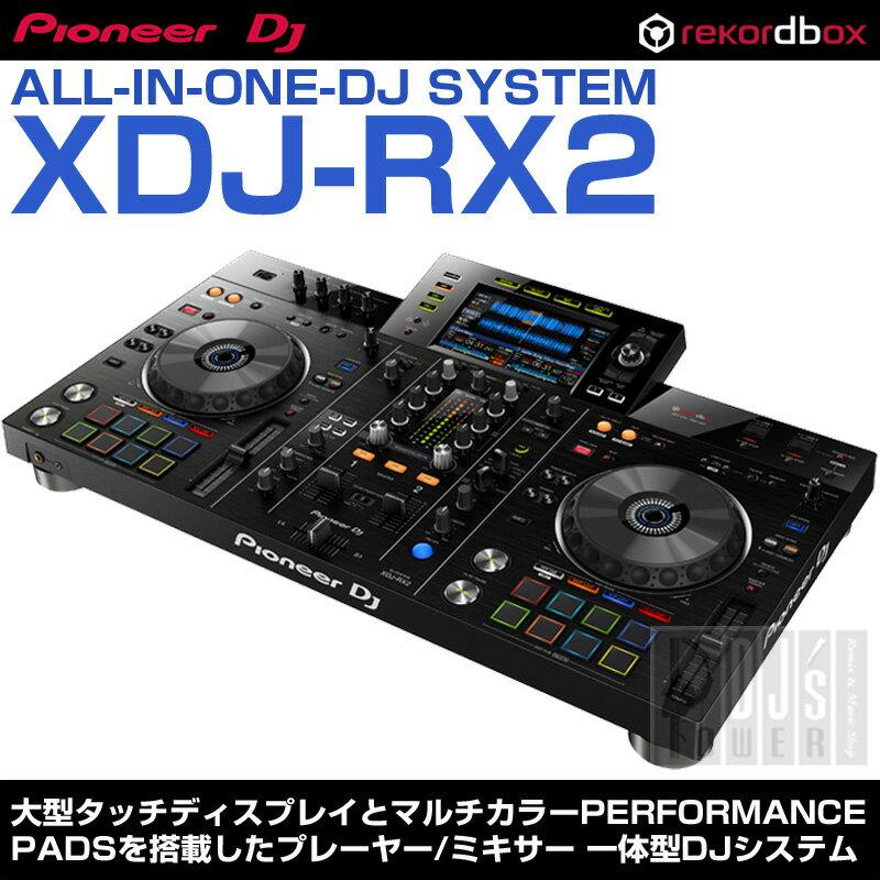 Pioneer DJ (パイオニア) XDJ-RX2 【USBメモリ16GB×2本プレゼント】【rekordbox dj ライセンス同梱】