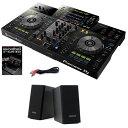 Pioneer DJ XDJ-RR + PM0.1e スピーカーSET 【rekordbox djライセンス付属 / USBメモリー(16GB)×1本プレゼント】
