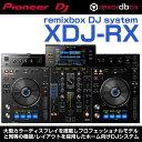 Pioneer (パイオニア) XDJ-RX 【USBメモリ16GB×2本プレゼント】【rekordbox dj ライセンス同梱】