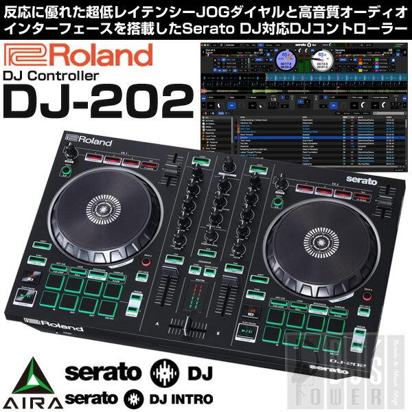 Roland DJ-202 【期間限定Serato DJライセンス付属】