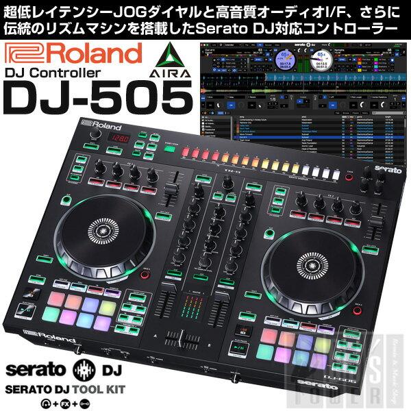 Roland DJ-505 【Serato DJ Pro & Serato DJ TOOL KIT ライセンス付属】