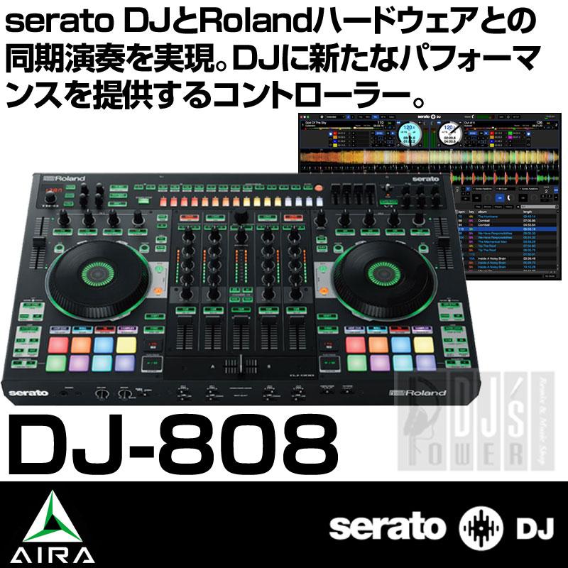 Roland DJ-808 【Serato DJ解説本プレゼント】