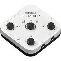 go-mixer