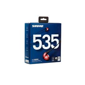 SHURE(シュア) SE535LTD+BT1-A