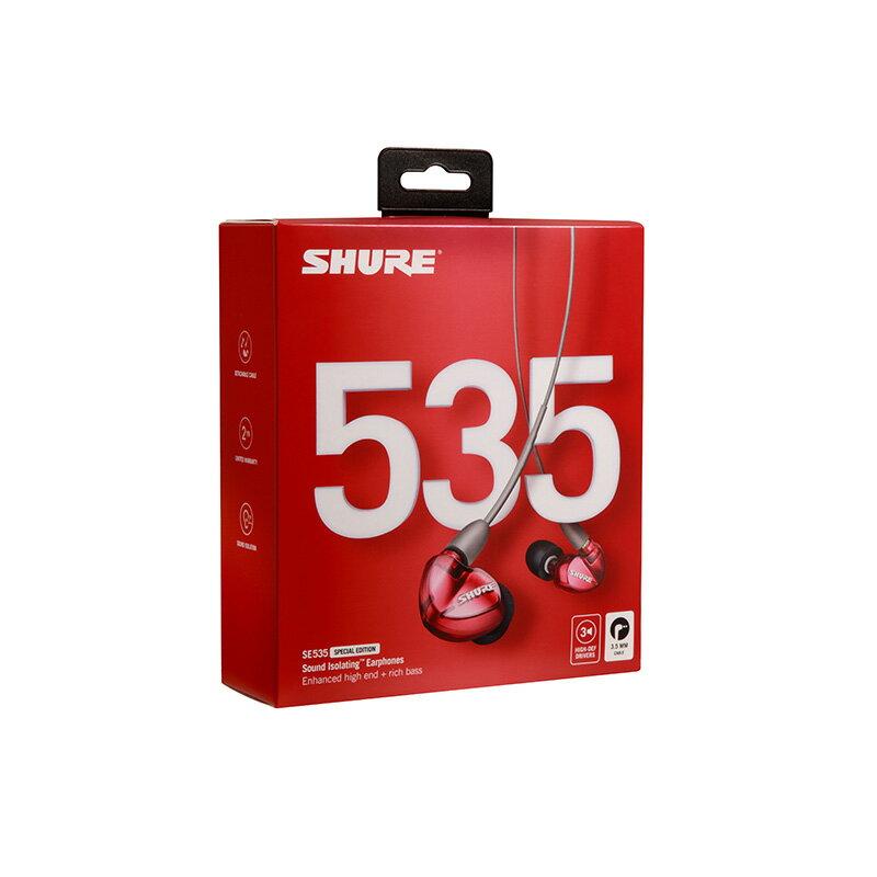 SHURE(シュア) SE535LTD-A 【国内正規品・2年間保証】