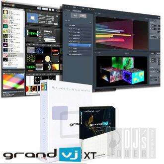 Arkaos GrandVJ 2 XT(GrandVJ 2+GrandVJ 2 XT UPG)