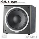 Dynaudio Professional BM14S II 【お取り寄せ品】
