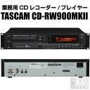 TASCAM CD-RW900MK2 【P10】