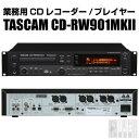 TASCAM CD-RW901MK2