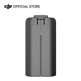 DJI Mini 2 インテリジェント フライトバッテリー (1065 mAh) DJI Mini 2 専用アクセサリー 最大飛行時間18分 充電 バッテリー
