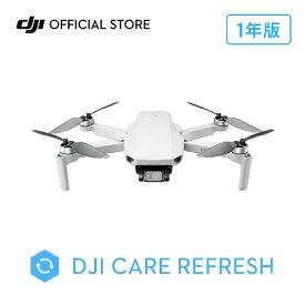 保守サービス DJI Mini 2 Card DJI Care Refresh 1-Year Plan 1年保証プラン 飛行紛失保証 ケアリフレッシュ DJIMini 2ドローン