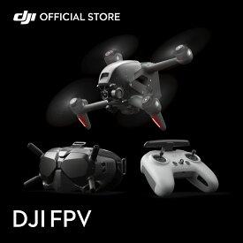 DJI FPV コンボ ドローン 4K/60fps 超広角FOV ゴーグル装着 没入型飛行体験 空撮 ハイクオリティ プロフェッショナル 動画撮影 小型 カメラ付き 初心者 4k 長時間 プレゼント 手のひらサイズ