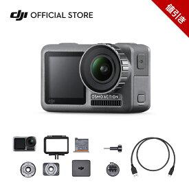 SALE DJI OSMO Action オズモアクション 4K アクションカメラ 12メガピクセル 動画 高画質 手ブレ補正 アクションカム ウェアラブルカメラ 4k