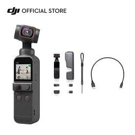DJI Pocket 2 小型ジンバルカメラ 3軸手ブレ補正 AI編集 8倍ズーム 動画撮影 ハンドヘルドカメラ オズモポケット 2 POCKET2 Vlog アクションカメラ アクションカム ウェアラブルカメラ 4k
