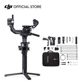 DJI RSC 2 Pro COMBO スタビライザー ジンバル コンボ カメラ ビデオカメラ 水平 三脚 一眼 レフ Ronin