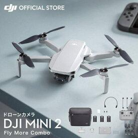 DJI Mini 2 Fly More コンボ 12MPカメラ 感動をもたらす高画質 4Kカメラ搭載 3軸ジンバル 4倍ズーム 超軽量 動画 DJIMini 2ドローン 200g以下 小型 カメラ付き 初心者 長時間 プレゼント 手のひらサイズ
