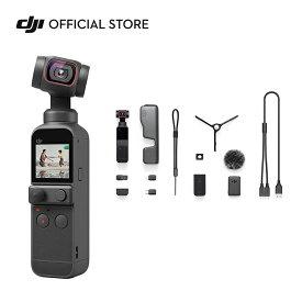 DJI Pocket 2 Creator Combo コンボ 三脚付き 広角レンズ付き 小型ジンバルカメラ 3軸手ブレ補正 AI編集 8倍ズーム 動画撮影 スタビライザー POCKET2 Vlog