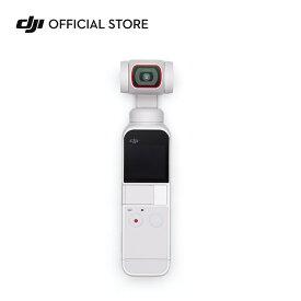 アクションカメラ DJI Pocket 2 Sunset White 手ブレ補正 高画質 4K/60fps ポケット2 白 小型ジンバル内蔵カメラ 動画撮影 Vlog AI編集 新商品 OSMO オスモ