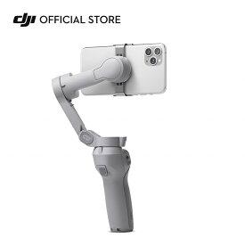 DJI OM4 SE スタビライザー ジンバル スマートフォン用折りたたみ式 手ぶれを防ぐ セルカ棒 自撮り棒 優れた携帯性 動画撮影 Vlog 新商品