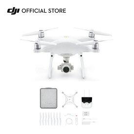 DJI Phantom 4 Pro+ V2.0 ディスプレイ一体型送信機 プロ仕様 4K動画 DJI 長時間飛行 高性能ドローン ファントム 4 Pro Plus カメラ付き 4k 長時間 プレゼント