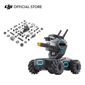 DJI RoboMaster S1 (JP) ロボマスター プログラミング プログラミングロボット カメラ付き ラジコン
