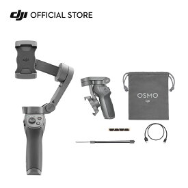 【 SALE 】DJI OSMO MOBILE 3 スマートフォン用折りたたみ式ジンバル オズモ モバイル3 動画撮影 スマホ iPhone ジンバル