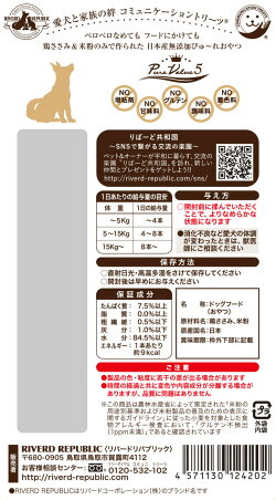 日本産犬用おやついぬぴゅーれ無添加ピュアPureValue5鶏ささみ4本入【犬/おやつ/犬用おやつ/犬のおやつ/犬のオヤツ/いぬのおやつ/犬ぴゅーれ/ピューレ/ぴゅーれ/あす楽対応】
