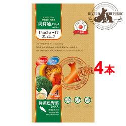 【国産】いぬぴゅーれ無添加ピュアシリーズ野菜ミックス鶏ささみ入り4本