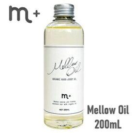 クローバー m+(エムプラス) メロウオイル 200mL 【NS】