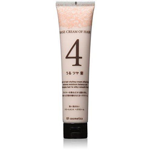 オブ・コスメティックス ベースクリームオブヘア 4 スタンダードサイズ(ローズブーケの香り) 115g 【Of Cosmetics 美容室 サロン専売品 ヘアケア お買得】【NS】