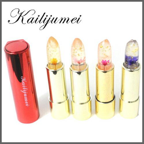 【メール便送料無料】Kailijumei カイリジュメイ リップスティック 3.8g 【並行輸入品】マジックカラー オイルリップ Magic color Oil lip Flower フラワー 金粉入り あす楽 (ミラー付きケース)