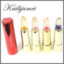 【送料無料】Kailijumei カイリジュメイ リップスティック 3.8g 【並行輸入品】マジックカラー オイルリップ Magic color Oil lip...