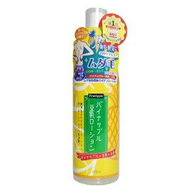 パイナップル豆乳ローション ムダ毛 パイナップル・豆乳 ボディローション 【NS】
