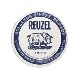 REUZEL ルーゾー ポマード ホワイト 340g 水溶性 ポマード ストロングホールド クレイ マット サロン専売品 【NS】
