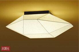 照明 おしゃれ かわいい 屋内大光電機 DAIKO 和風照明シーリングライトDCL-40592Y 和紙 白屑入 鋼板 黒塗装 LED電球色 白熱灯60W×4灯相当 手すき和紙の質感を活かした幾何学的なデザイン