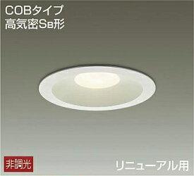 照明 おしゃれ かわいい 屋内大光電機 DAIKO ダウンライトDDL-5108YW 白塗装 LED電球色 白熱灯60W相当 埋込穴φ150mm 埋込深77mm