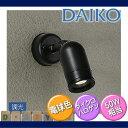 エクステリア 屋外 照明 ライトダイコー 大光電機(DAIKO daiko) 【 スポットライト DOL-3761YBF ダイクロハロゲン…