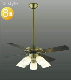 照明 おしゃれコイズミ照明 KOIZUMI シーリングファンライト S-シリーズ クラシカルタイプAM40384E 本体AEE590128 パイプAA43196L 灯具吊り下げパイプ:60cm・灯具:電球色〜8畳 ※リモコン付条件により傾斜天井可能
