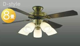 照明 おしゃれコイズミ照明 KOIZUMI シーリングファンライト S-シリーズ クラシカルタイプAM40383E 本体AA43196L 灯具灯具:電球色〜8畳 ※リモコン付条件により傾斜天井可能