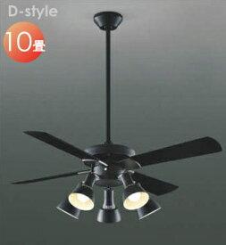 照明 おしゃれ アメリカンコイズミ照明 KOIZUMI シーリングファンライト S-シリーズ ビンテージタイプAM47471E 本体AEE590168 パイプAA47473L 灯具吊り下げパイプ:60cm・灯具:電球色〜10畳 ※リモコン付条件により傾斜天井可能