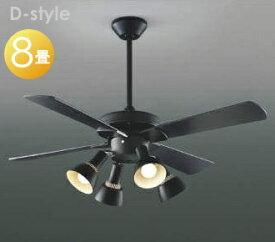照明 おしゃれコイズミ照明 シーリングファンライト S-シリーズ ビンテージタイプAM47471E 本体AE40391E パイプAA47474L 灯具吊り下げパイプ:30cm・灯具:電球色〜8畳 ※リモコン付条件により傾斜天井可能