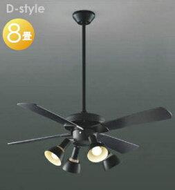 照明 おしゃれコイズミ照明 シーリングファンライト S-シリーズ ビンテージタイプAM47471E 本体AEE590168 パイプAA47474L 灯具吊り下げパイプ:60cm・灯具:電球色〜8畳 リモコン付条件により傾斜天井可能