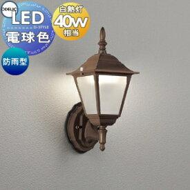 オーデリック ODELIC ポーチライトOG254949LD アルミダイカスト鉄錆色 ガラス透明ケシ 防雨型 白熱灯40W相当 アンティーク クラシック ヨーロピアン ブラケットライト 壁面・玄関灯 電球色 LED