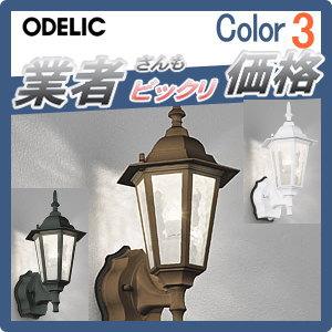 【エクステリアライト】【OG254632LC】【OG254633LC】【OG254634LC】ポーチライトブラケットライト壁面・玄関灯LEDが灯すクラシックな雰囲気人感センサーモード切替型オーデリック(ODELIC)