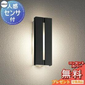 玄関 ライト 人 感 センサー