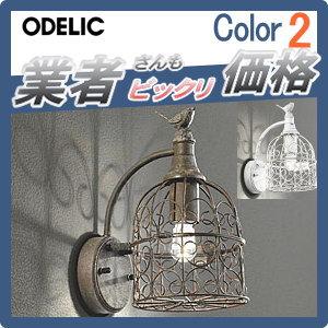 エクステリア 屋外 照明 ライトオーデリック(ODELIC) 【ポーチライト OG254037LC OG254038LC】 ブラケットライト 壁面・玄関灯 シャビーシックなあかり、鳥かご 別売りセンサー有り