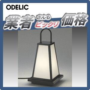 エクステリア 屋外 照明 ライトオーデリック(ODELIC) 【和風照明 OG254284LD】 和風庭園灯 行灯 灯籠 プラグ差込式 LED 電球色