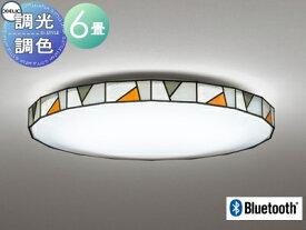 照明 おしゃれ ライトオーデリック ODELIC 【シーリングライトOL291160BC アクリル(透明・模様入) 調光・調色 電球色〜昼光色 Bluetooth対応機種〜6畳】 アンバー色とシックなモスグリーン色が響き合うステンドグラス調デザイン